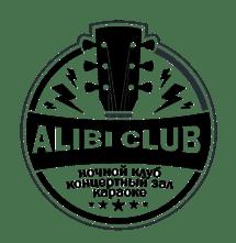 Клуб Алиби